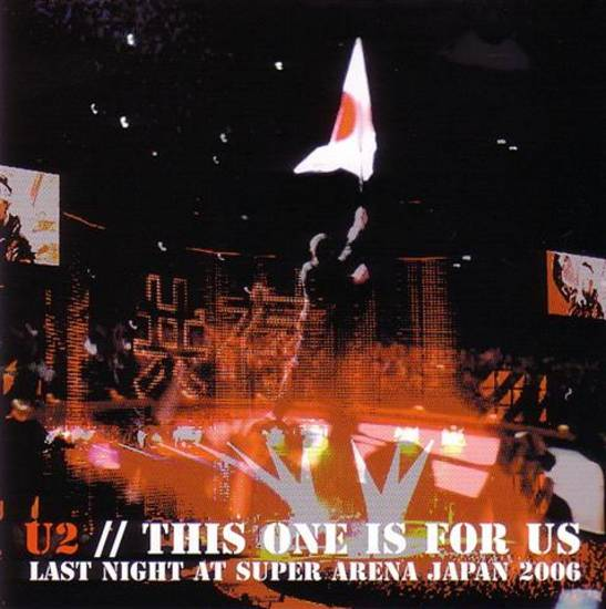 2006-12-04-Saitama-ThisOneIsForUs-Front.jpg